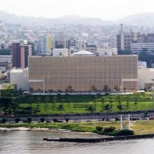 Palais présidentiel de Libreville (photo autre presse par DR)
