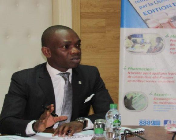 René Allogho Akoue, DG de la CNAMGS