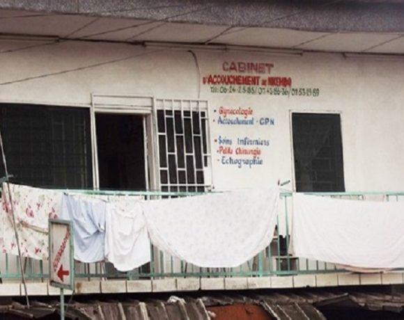 Une des structures sanitaires privées à Libreville