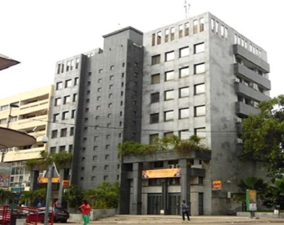UGB, la filiale gabonaise de Attijariwafa Bank
